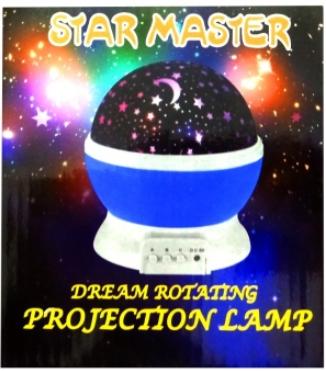 Lampa de veghe rotativa cu proiectie de stele si luna